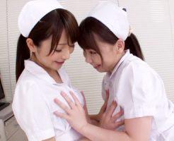 【ナースレズ動画】院内の誰にもバレてない看護師同士の恋愛…空席の個室病棟で潮吹きクンニww