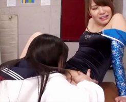 【女子校生クンニレズ動画】新体操部の練習終わりのレオタードに染み付いた汗の臭いに惹かれる文化部女子ww