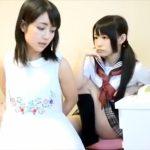 【SMレズ動画】裕福な家庭で生意気に育ってしまったロリ顔JKが家庭教師の先生を縄で拘束ww