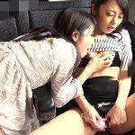 【オナニーレズ動画】貧乳女子の温泉旅行…行きの車内でテンション上がってローターオナ見せww