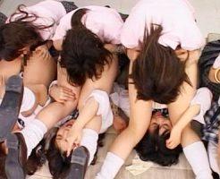【乱交レズ動画】女子校の2年と3年で抗争勃発ww10対10のレズ乱交…一列に並んでクンニで決着ww