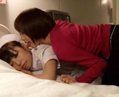 【夜這いレズ動画】彼氏が入院する病室で仮眠してるナースを彼氏の目の前で夜這いするレズ彼女ww
