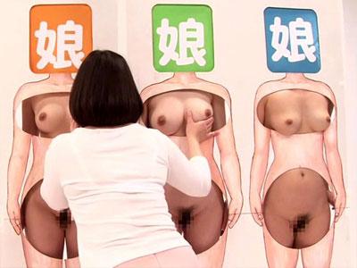 【近親相姦レズ動画】顔を隠した娘のオッパイとマンコだけを頼りに成長した娘の身体を当てる母親ww