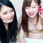 【ライブチャットレズ動画】18才の若い女子がリスナーと会話しながら抱き合いキス写メ撮影会ww