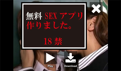 【JKキスレズ動画】レズ友の教え子に避けられてる女教師が嫉妬…教室に追い込み怯える女子校生にディープキスww