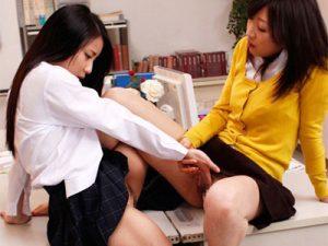 【いじめレズ動画】転校初日から女教師のストレス発散のためにイジメを受ける美形女子校生…