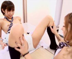 【JKクンニレズ動画】プライドが高そうなギャル女子校生を飼い慣らす童顔女子校生…M字に開いてクンニ強要ww