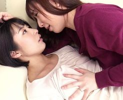 【姉妹レズ動画】姉のレイプで人生が狂ってしまった妹…女同士の快楽を覚えてから夫を捨てて近親相姦ww