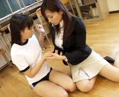 【シックスナインレズ動画】寿退社する女教師は学校を辞める前にピュアな女子校生をビアン調教ww