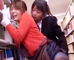 【波多野結衣レズ動画】図書館で司書を勤める真面目なメガネ女性を狙うOLが静かな館内でバイブ挿入ww